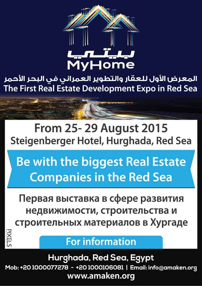 Go Investment 1440505374expoposter Go Investment among the biggest real Estate companies at Red Seas first ever property exhibition Egypt News General